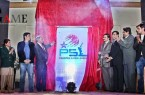 Pakistan_Super_League_2013_Big_Names_Logo_Launch