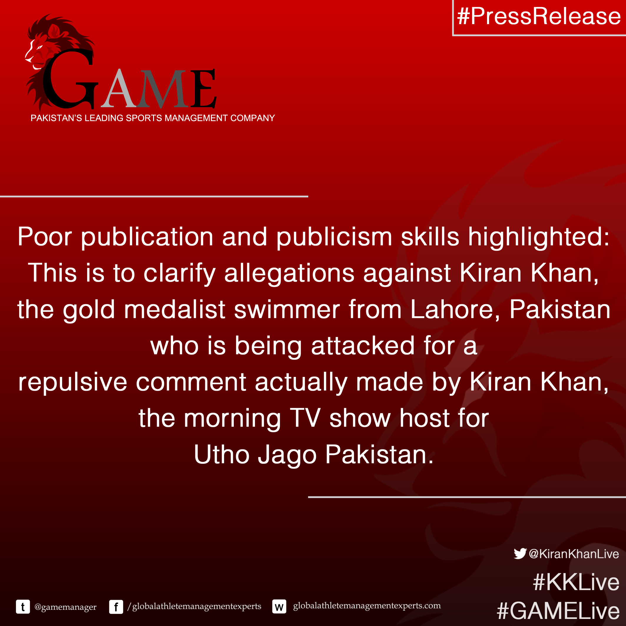 Pakistan's Poor Publication and Publicism Skills – Kiran Khan attacked on unsubstantiated grounds