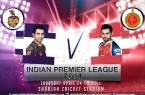Kolkata_Knight_Riders_Royal_Challengers_Bangalore_IPL_2014_Match_11