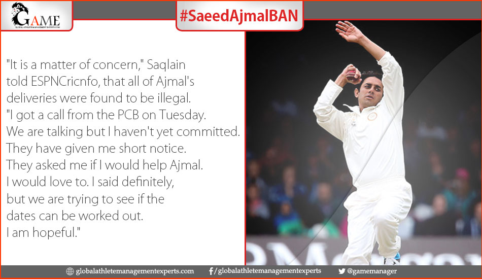 PCB in talks with Saqlain to help Ajmal