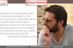 Shahid-Afridi,-Pakistan's-T20-captain,-has-said-that-his-style-of-leadership-was-extremely-different-from-Misbah-ul-Haq