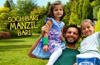 Shahid_Afridi_Meihi_Big_TVC_Sep_2015