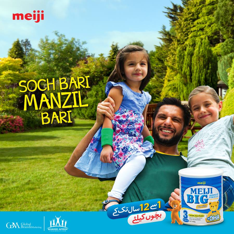 Shahid Afridi and ‎Meiji Big Pakistan‬